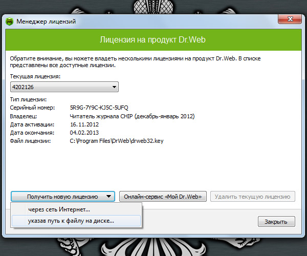 1 сент. 2014 г. - Скачать Dr.Web Security Space 900 для Windows Купить . .